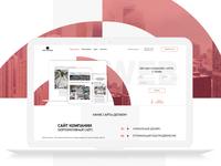 Landing Page  web-studio ART MARKS