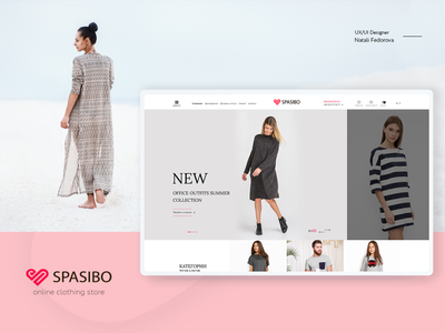 SPASIBO - brands online store