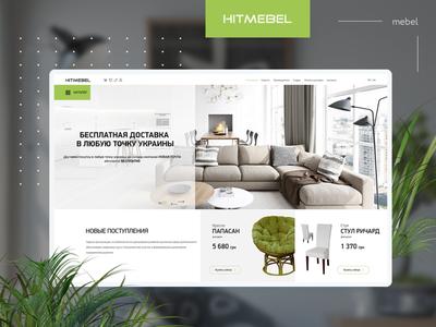 "Online furniture store ""HITMEBEL"