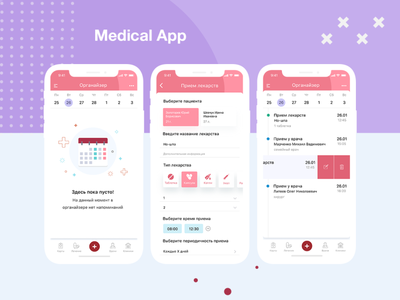 Medical app - MedCard