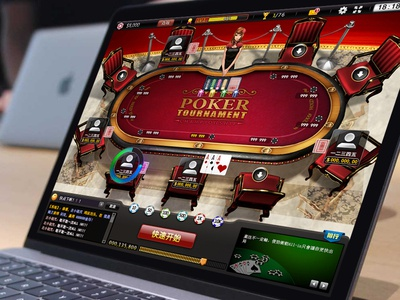 PC Texas poker