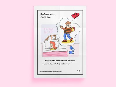 Saint Valentine's Day coronavirus colors freddy krueger 14 february madrabbit inflat illustration flat design