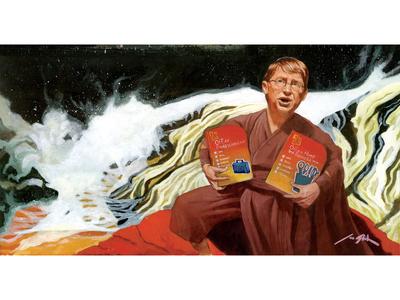 Thou Shalt Upgrade for Bloomberg Businessweek