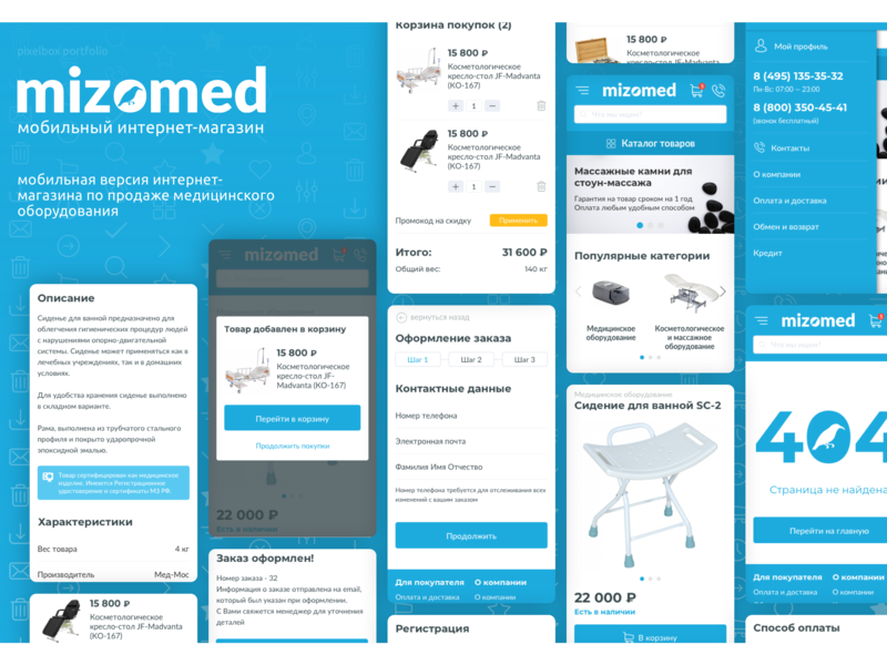 Mizomed Mobile minimal website design web ux ui medical design medicine mobile shop mobile site e-commerce design e-commerce