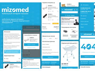 Mizomed Mobile minimal website design web ux ui medical design medicine mobile shop mobile site e-commerce design e-commerce