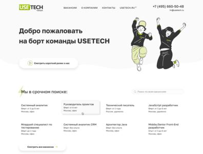 Usetech Career