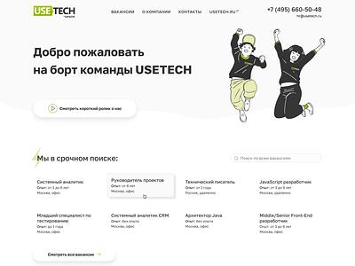 Usetech Career uidesign ux usetech job listing job board jobs job careers page ui web career