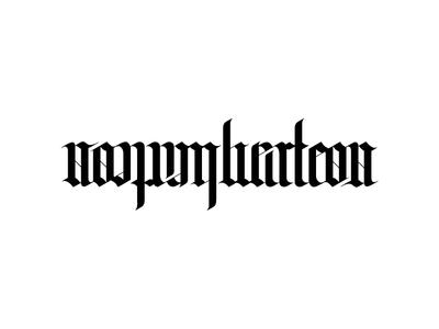 Nonumberless Ambigram