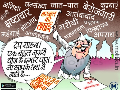 Narendra Modi Cartoons Political Cartoons