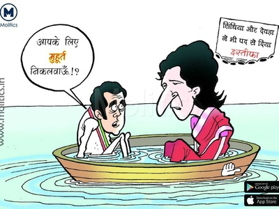 Rahul Resignation Indian Political Cartoons