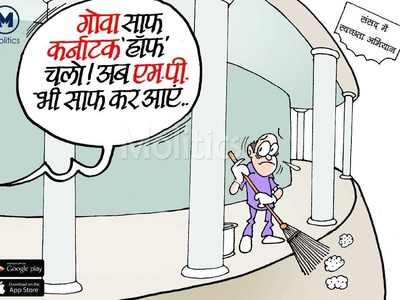 Funny Political Cartoon Indien Political Cartoon