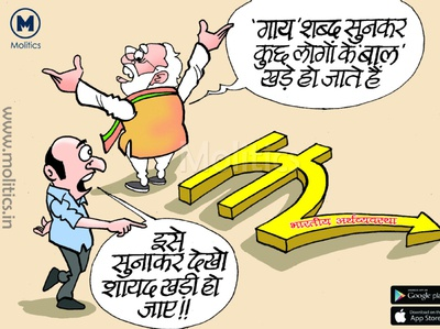 Indian Economy Slowdown Funny Political Cartoons