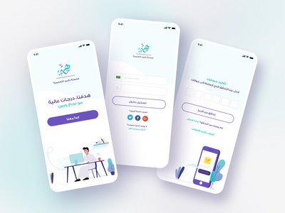 Hemma Mobile App app design elearning learning platform arabic illustration login character app uidesign ui design design ux ui  ux ui
