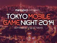 Tokyo Mobile Game Night