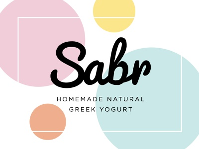 Yogurt Logo yogurt arabic typography clean branding logo