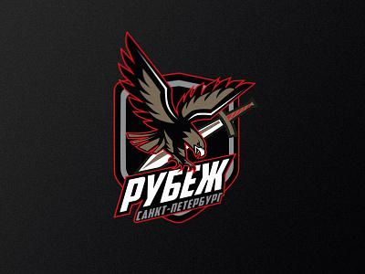 Hockey club Rubej sword eagle logo hockey