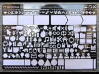 [2009] Stencil Ruler