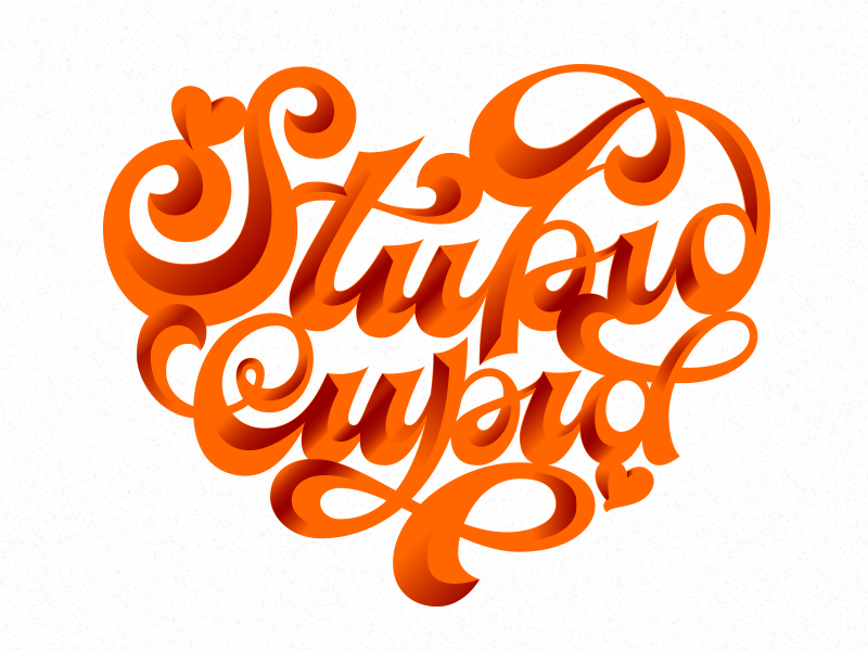 Stupid Cupid valentines day cupid love lettering hearth swashes