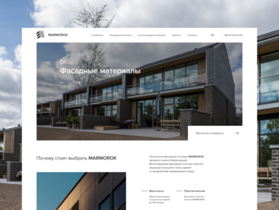 Facade system technology website house building uiux web minimalistic design dailyui