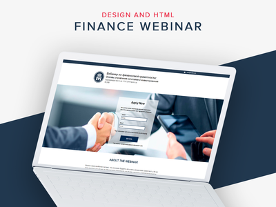 Landing page for financial webinar