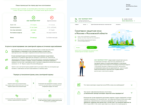 Environmental Precautions Landing Page