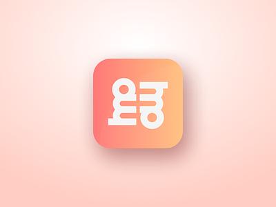 Mehoo App Icon Daily UI :: 005 dailyui