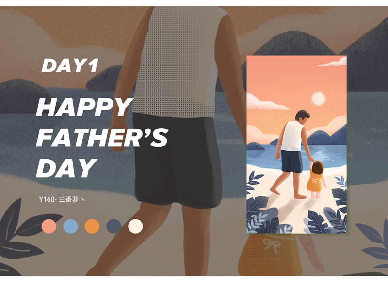 day1  happy father's day