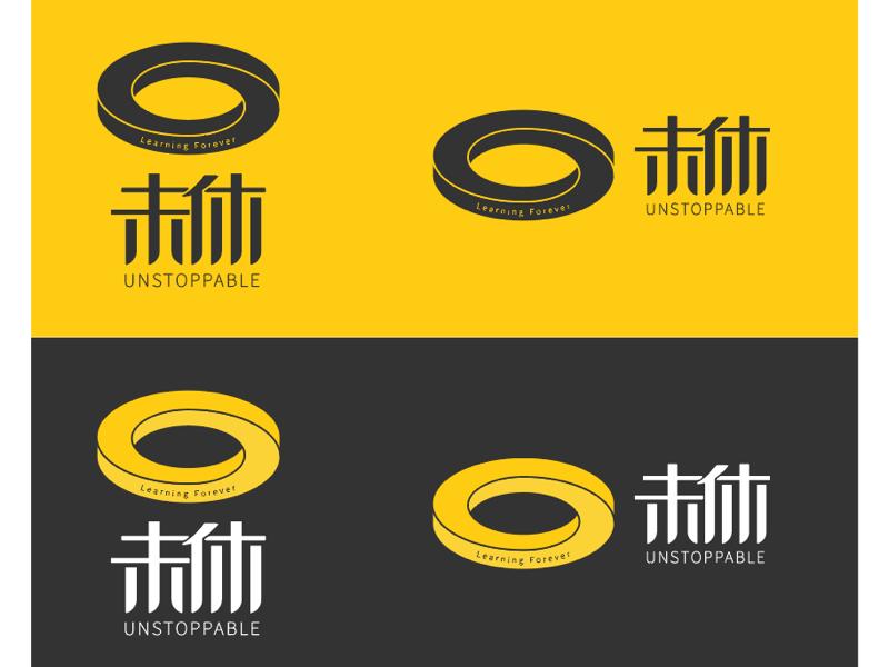 Logo 未休 logo