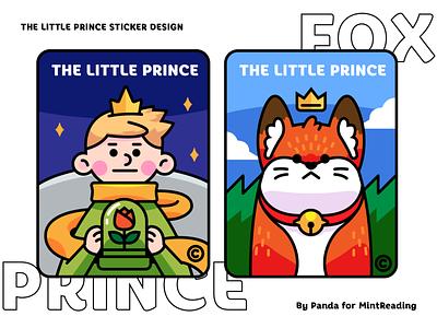 Little Prince Sticker sticker fox prince