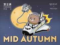 Mid-Autumn ❤️
