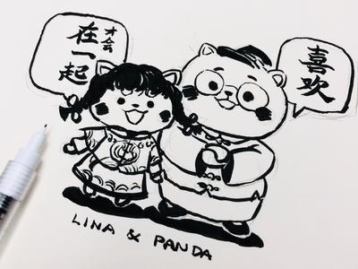 Panda & Lina's Wedding photo vol 01 (sketch)