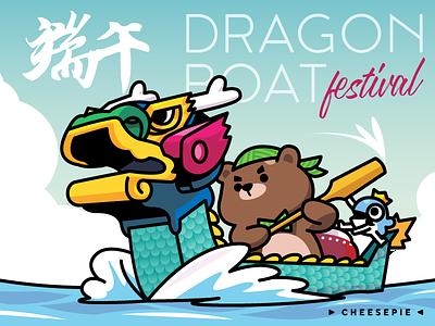 Dragon Boat Festival boat dragon fish bear