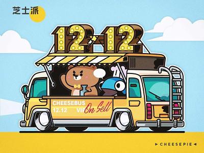 双12售卖直通车 bus 1212 fish car bear