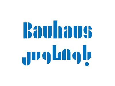 Joschmi  concept for Arabic version arabic typface adobe adobehiddentreasures