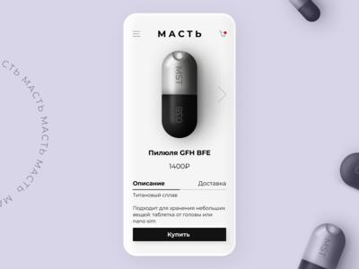 Mobile version of mstpins.ru