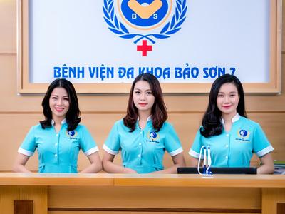 Bệnh Viện Đa Khoa Bảo Sơn baosonhospital