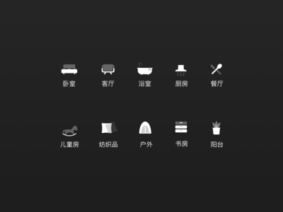 Furniture Icon 🔥