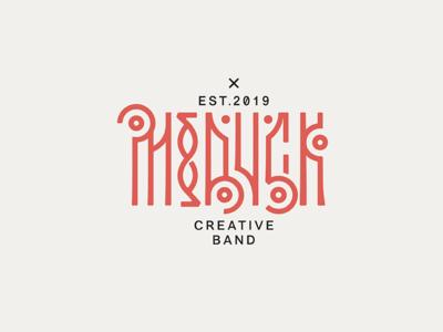 Mooduck design branding vector logotype print type logo handlettering typography lettering