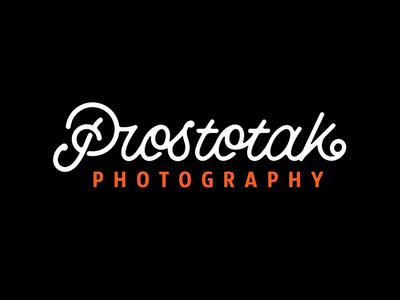 Prostotak branding vector logotype logo type handlettering typography lettering