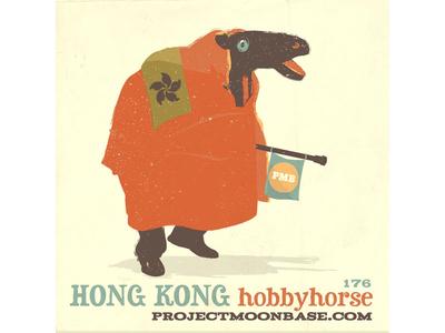 Hong kong Hobby Horse