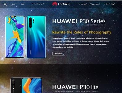 HUAWEI re design web