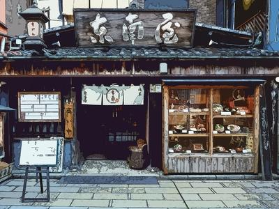 Vintage Store on Japanese Street