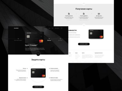 monobank web site service ux ui user experience design online banking marketing website interface credit debit card bank landing page design web website