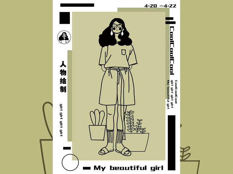 girl linellae yellow website ux typography girl design ui web illustration app