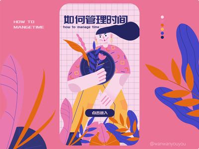 Managing milestone time website ux typography design app web ui illustration