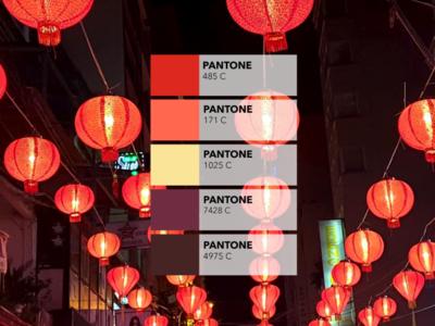 Pantone colors from pictures 🎨: The lanterns lanterns red lights red pantone creative inspiration illustrator illustration branding design asian lantern festival asia lantern