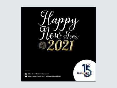 FB Page Post Image Design About New Year 2021 For 15DDP new year 2021 social media post rizwanagraph360 rizwangraph rizwanahmed