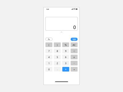 Simple Calculator UI
