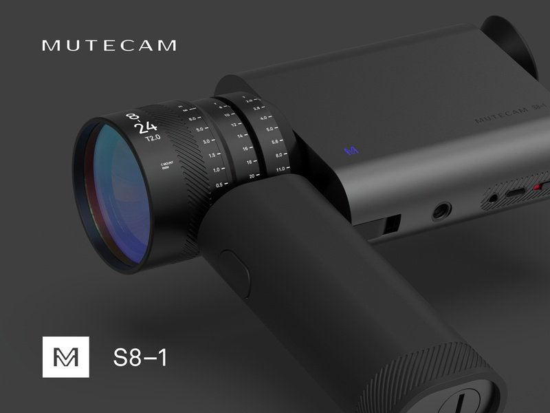 Mutecam industrial design emblem film camera concept 3d typography logo branding identity