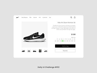 #DailyUI #012 - E-Commerce Shop nike 012 dailyui web webdesing uiux figma challenge design uidesign